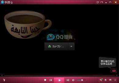 تحميل كيو كيو بلاير 2017 عربي