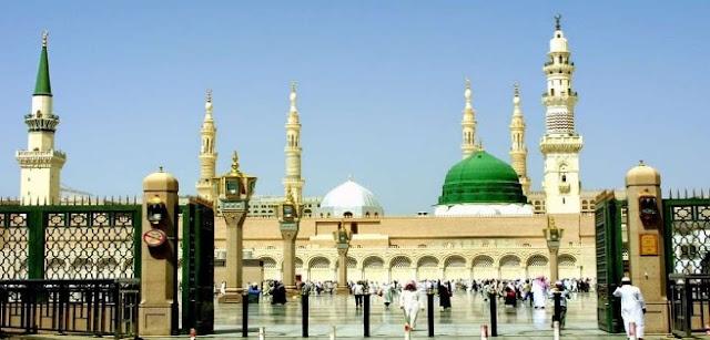 المدينة المنورة قبل الإسلام