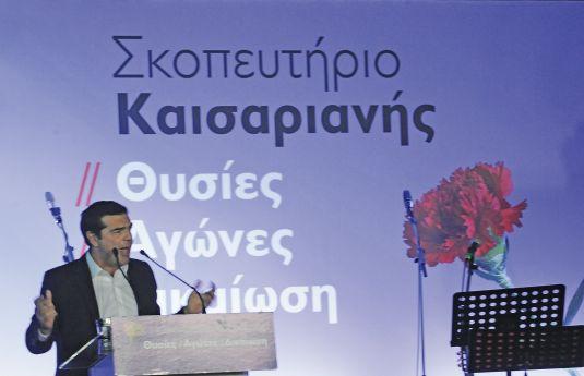 Πως χάνεις μια Μακεδονία