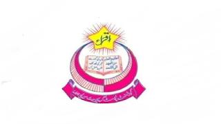 Education Department Jobs 2021 - Govt Post Graduate college Bannu Jobs 2021 - www.gpgcbannu.edu.pk - Cs_gpgcbannu@yahoo.com