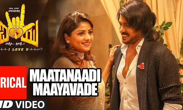 Bangaradalli Bombe Madida Song Lyrics - Arman Mallik Mathanaadi Mayavaade