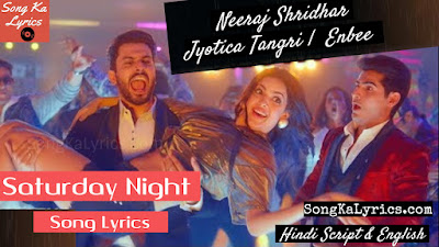 saturday-night-lyrics-neeraj-shridhar-jyotica-tangri