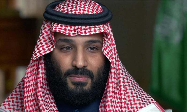 Saudi crown prince's visit to Pakistan delayed by a day, Islamabad, News, Pakistan, Visit, Terror Attack, Media, Report, Saudi Arabia, Injured, World.