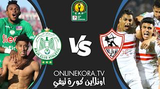 مشاهدة مباراة الزمالك والرجاء بث مباشر اليوم 04-11-2020 في إياب نصف نهائي دوري أبطال افريقيا