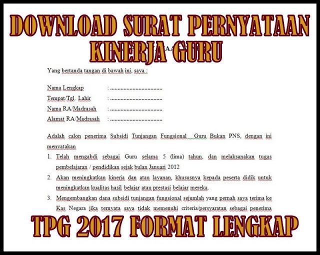 Download Surat Pernyataan Kinerja TPG 2017 Format Lengkap Gratis