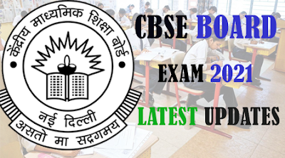 CBSE extends deadline for schools to tabulate Class 10 marks