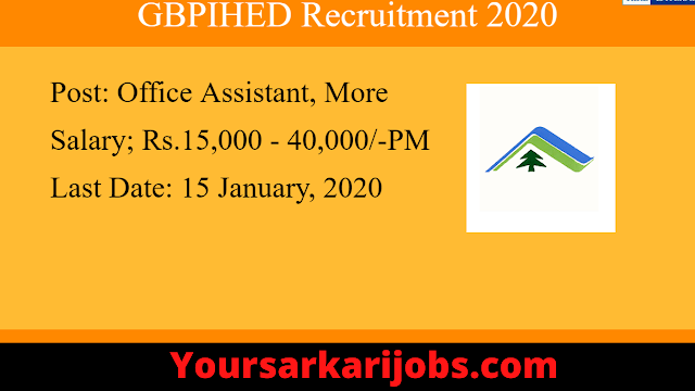 GBPIHED Recruitment 2020