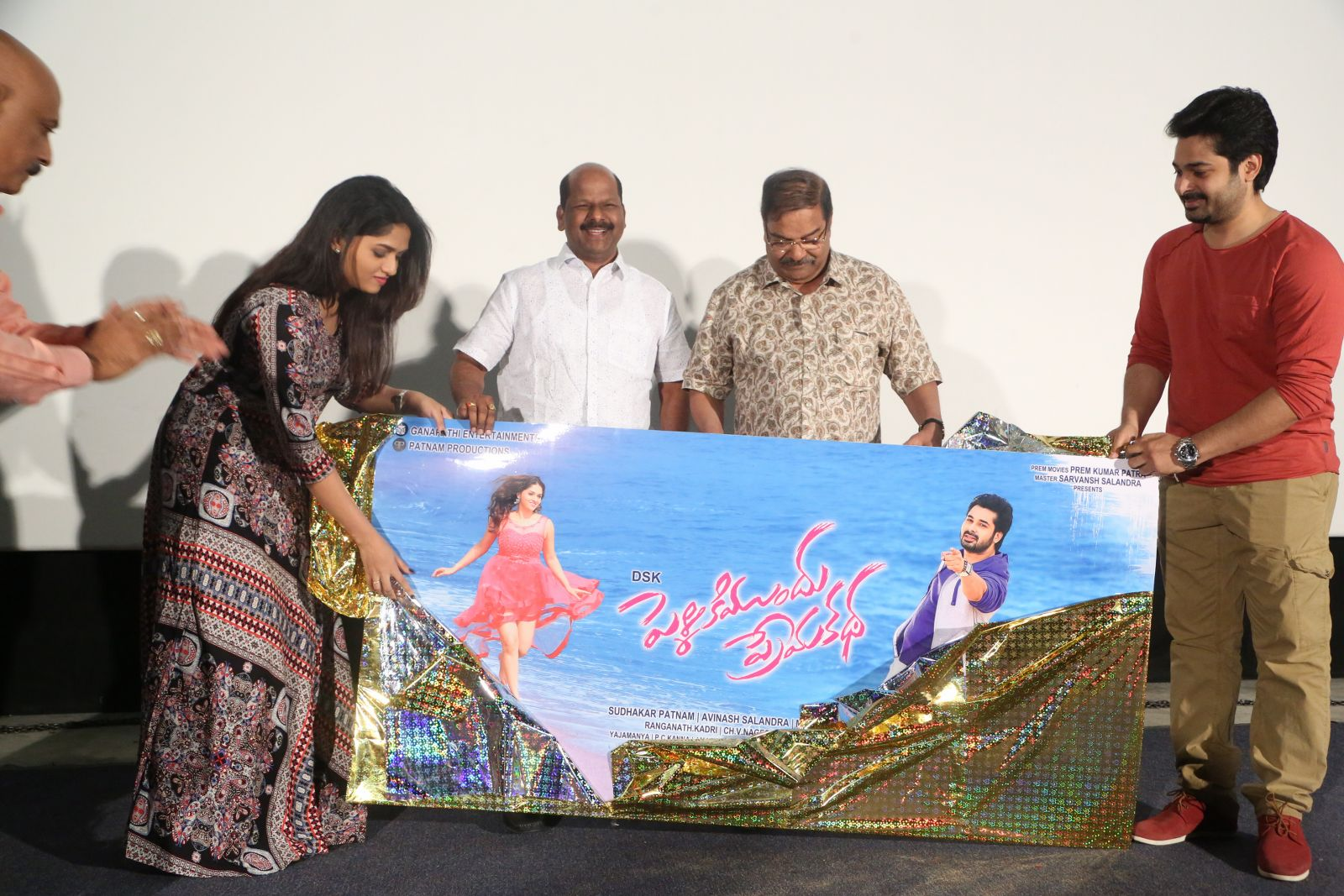 Pellikimundu Premakatha music launch photos-HQ-Photo-10