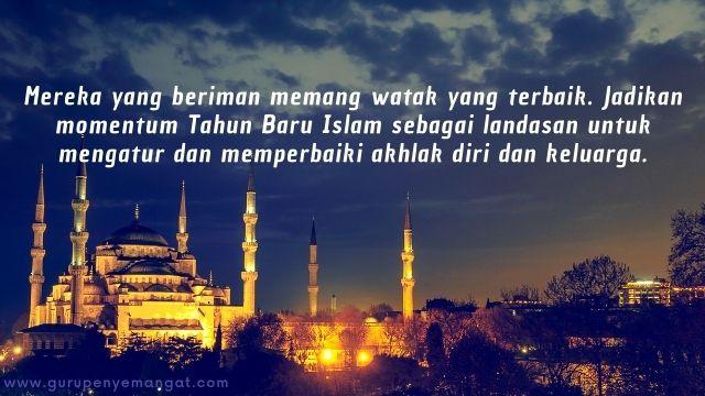 Gambar Ucapan Selamat Tahun Baru Islam 1443 H Melayu 12