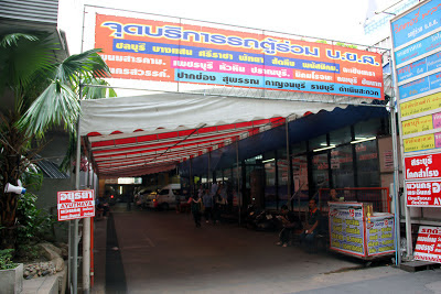 Fourgonnettes et les autobus Ayutthaya adresse