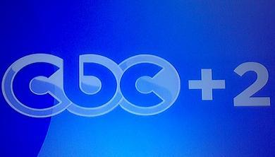 مشاهدة قناة سي بي سي 2+ CBC