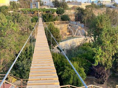 الجسر المعلق في بلجرشي