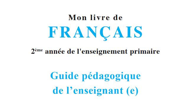 télécharger Guide Mon Livre de français  2AP 2018