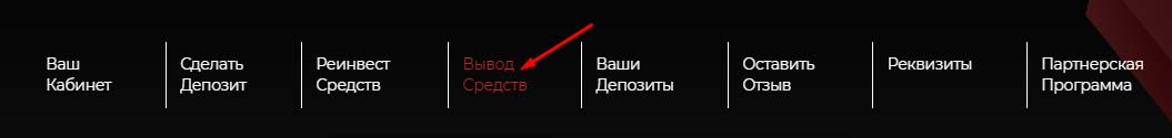 Регистрация в Crypto Experts 6