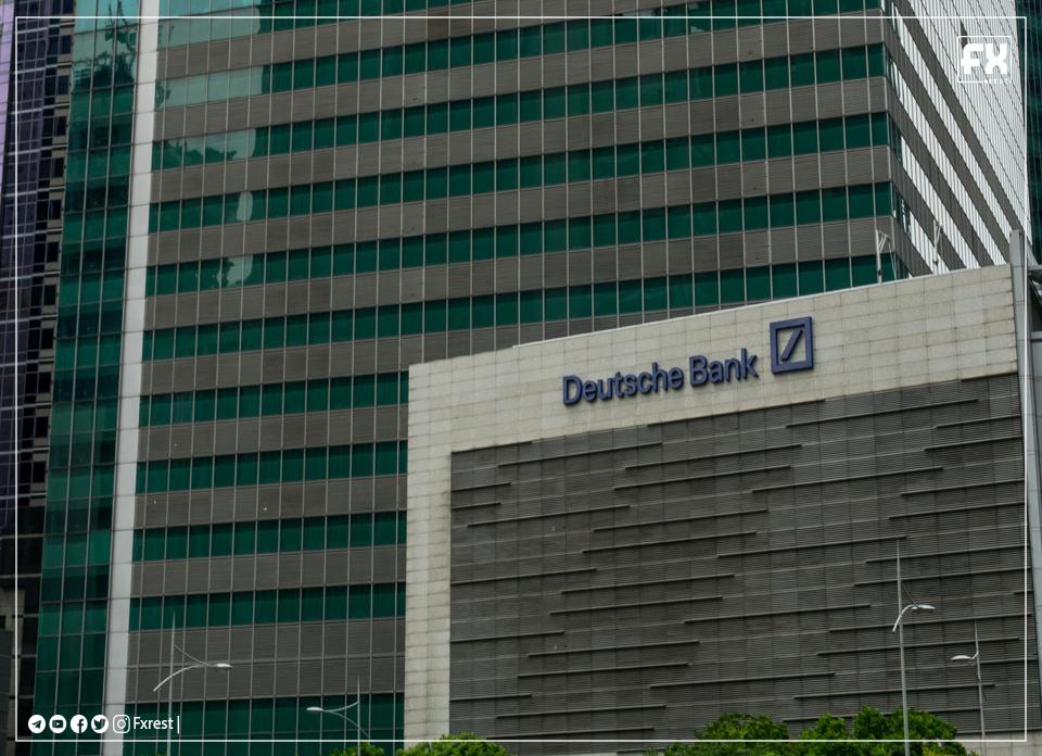 Deutsche Bank يدفع 130 مليون دولار لحل قضية الاحتيال