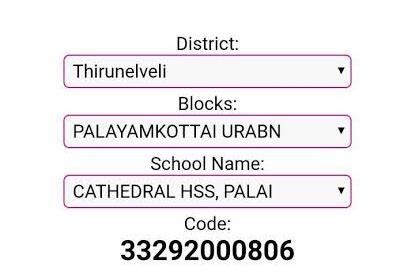 Tamilnadu All Schools UDISE CODE / U DISE NUMBER Download Pdf