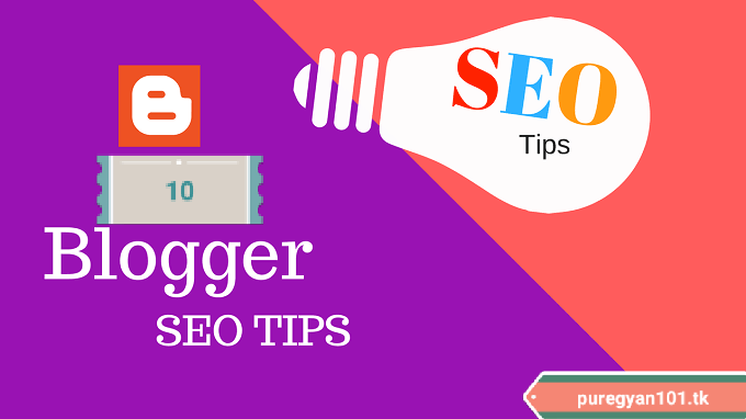 Blogger Blog Ki Post Ko SEO Friendly Kaise, Bloggers Ke Liye Advanced Search Engine Optimization, Blogspot Blog Ko SEO Friendly Kaise Banaye, New Bloggers Ke Liye Blogspot SEO,blogger seo tips hindi,blogger ko seo friendly kaise banaye,