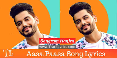 aasa-paasa-song-lyrics