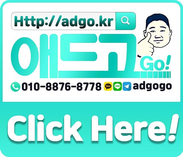 부산온라인광고대행