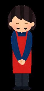 家電量販店の店員のイラスト2-2(女性・お辞儀)