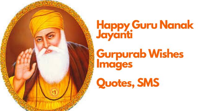 Happy Guru Nanak Jayanti Gurpurab Wishes Images Quotes, SMS