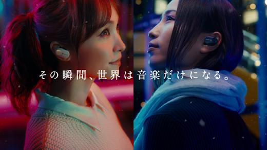 LiSA x Uru - 再会 (Saikai) Produced by Ayase/YOASOBI | Lyrics Translate
