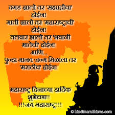short speech in marathi on republic day