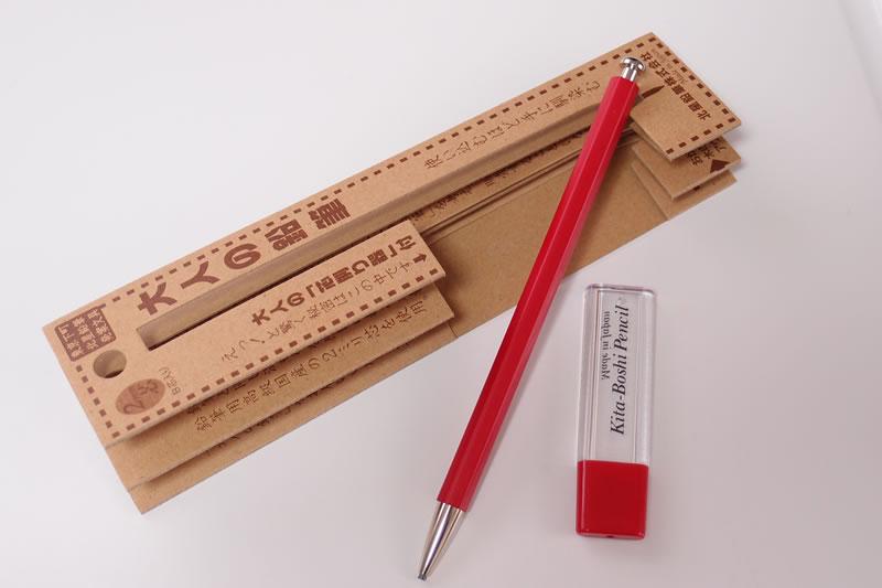 どこかいい感じのする「大人の鉛筆」