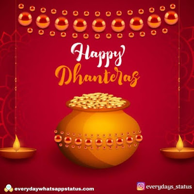 happy dhanteras photos | Everyday Whatsapp Status | Best 70+ Happy Dhanteras Images HD Wishing Photos