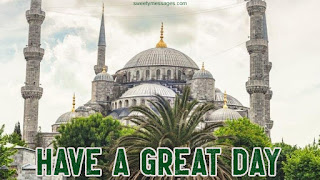 good morning images download - good morning islamic images