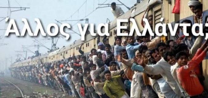 Νεστόριο Καστοριάς: Αλλη Μια Μουσουλμανική Συνοικία Με Πακιστανούς Και Αφγανούς Με Δυναμικό, Που Θα Υπερβαίνει Τις 17.000 Κατοίκους!!