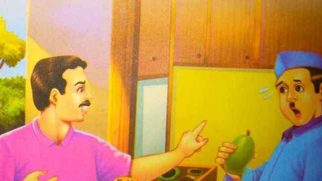 Comedy Hindi Story