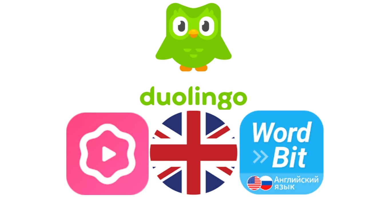 افضل 3 تطبيقات لتعلم اللغة الانجليزية