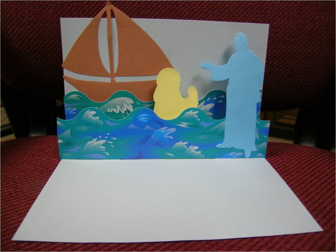 Jesus Walking On Water Craft Toddlers