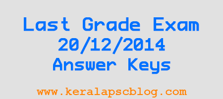 Last Grade Servant Exam 20-12-2014 Answer Keys