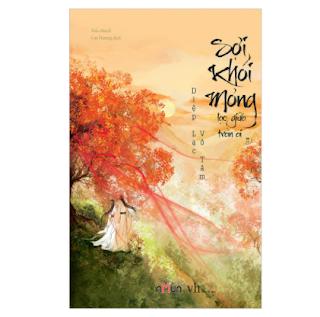 Sợi Khói Mỏng Lạc Giữa Trần Ai - Tập 2 ebook PDF EPUB AWZ3 PRC MOBI