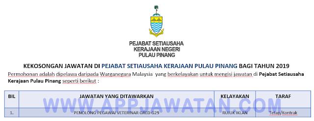Pejabat Setiausaha Kerajaan Pulau Pinang