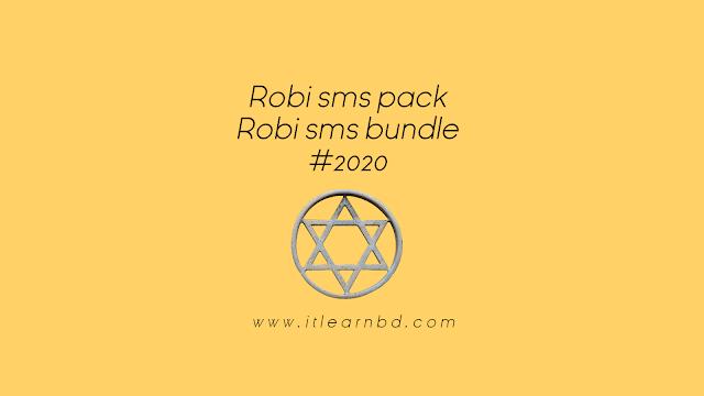 Robi sms pack and offer | Robi sms bundle