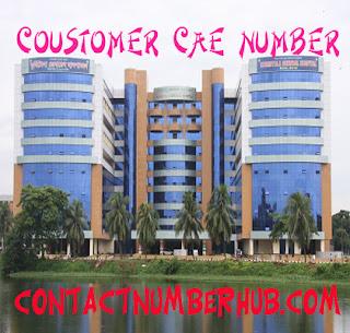 kurmitola general hospital contact number