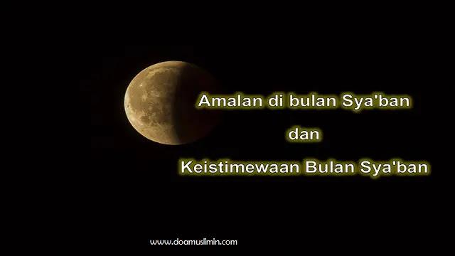 Amalan di bulan Sya'ban dan Keistimewaan Bulan Sya'ban