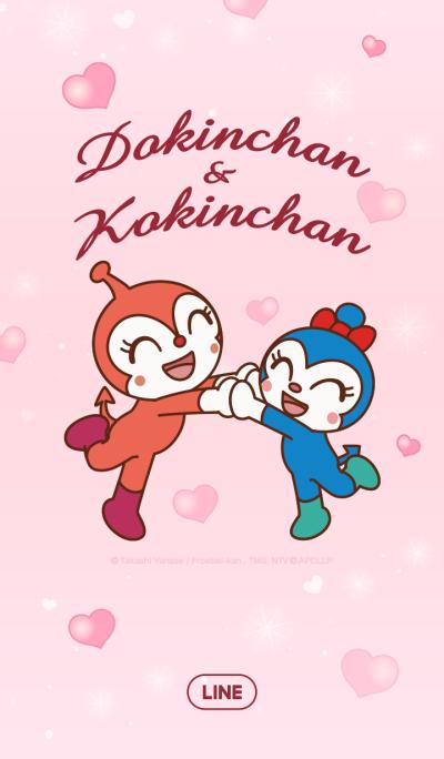 ドキンちゃん&コキンちゃん(ラブリー)