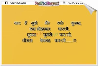 hindi status breakup