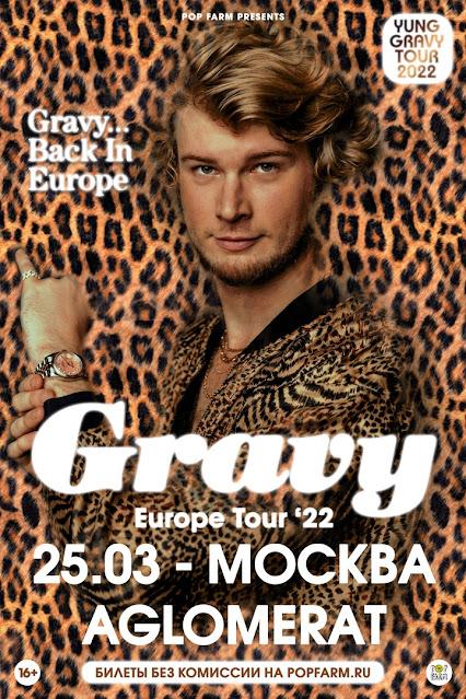 Yung Gravy в России
