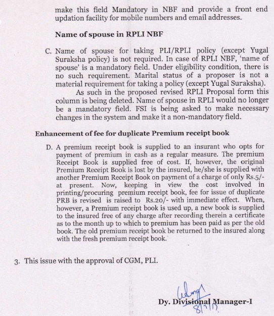 Clarifications on various procedural/operational issues relating to PLI/RPLI