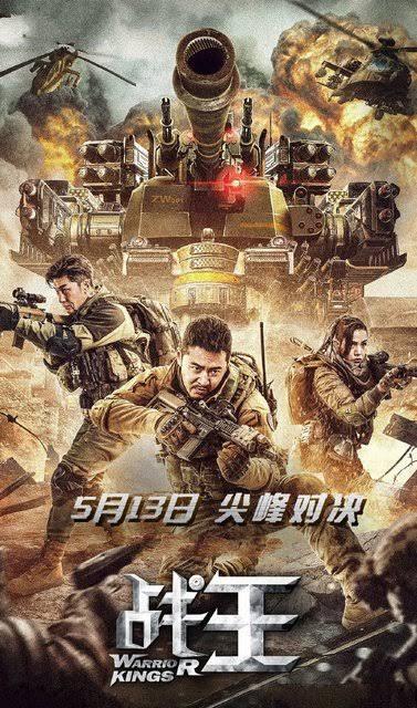 Warrior Kings (2021)