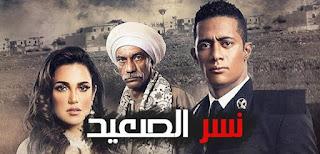 مسلسل نسر الصعيد رمضان 2018 محمد رمضان تفاصيل كاملة عن المسلسل تعرف عليها الآن