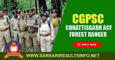 CGPSC Chhattisgarh ACF, Forest Ranger Apply Online