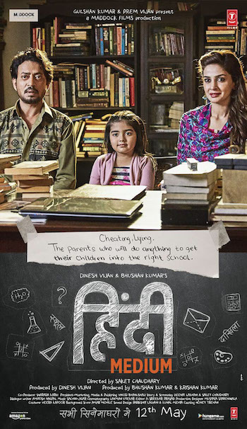 Hindi Medium 2017 DVDScr Hindi 700MB