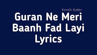 Guran Ne Meri Baanh Fad Layi Lyrics in English Kanth Kaler