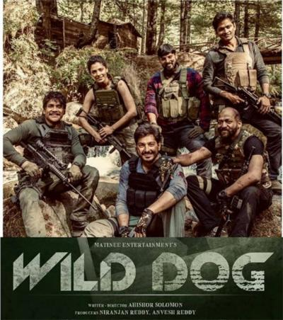 Wild Dog Box Office Collection Day Wise, Budget, Hit or Flop - Here check the Telugu movie Wild Dog wiki, Wikipedia, IMDB, cost, profits, Box office verdict Hit or Flop, income, Profit, loss on MT WIKI, Bollywood Hungama, box office india